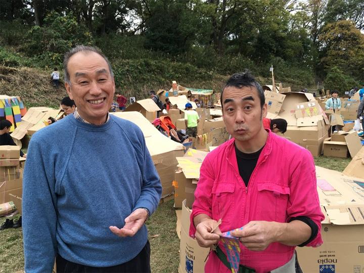 f:id:naniwakumachisen:20181207212601j:plain