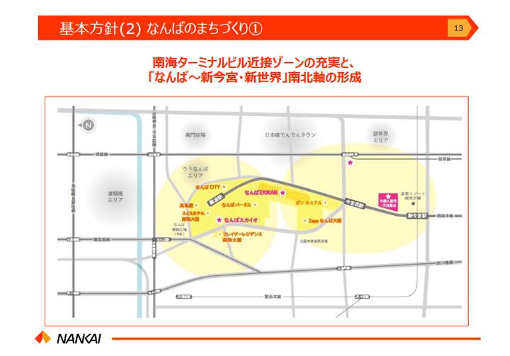 f:id:naniwakumachisen:20190110182802j:plain