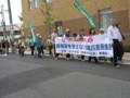 寝屋川市駅前に向かうパレード