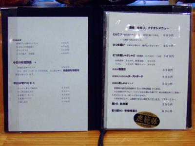 f:id:naniwaotoko:20081011105338j:image