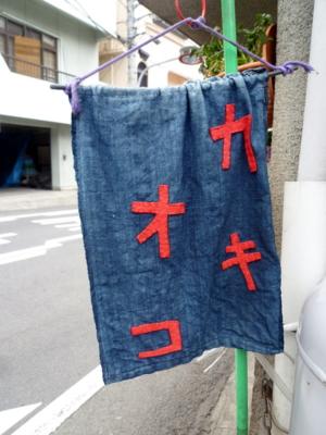 f:id:naniwaotoko:20100309141346j:image