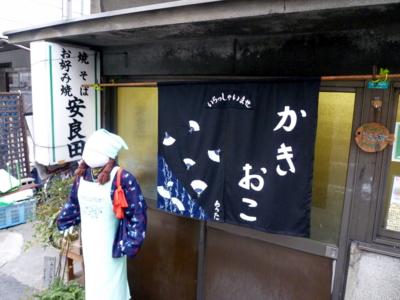 f:id:naniwaotoko:20100309141348j:image