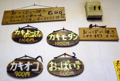 f:id:naniwaotoko:20100309141349j:image