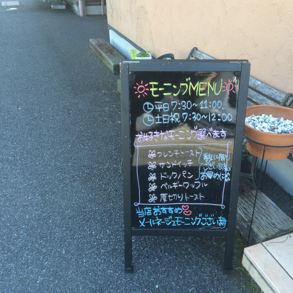 f:id:naniwasetuyakudou:20160912005858j:plain