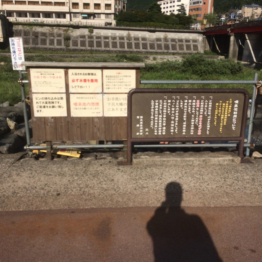 f:id:naniwasetuyakudou:20160913210027j:plain