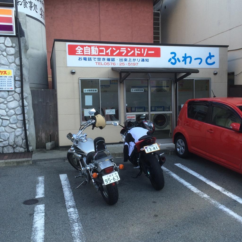 f:id:naniwasetuyakudou:20160913210100j:plain