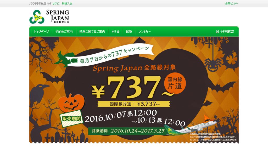 f:id:naniwasetuyakudou:20161006205853p:plain