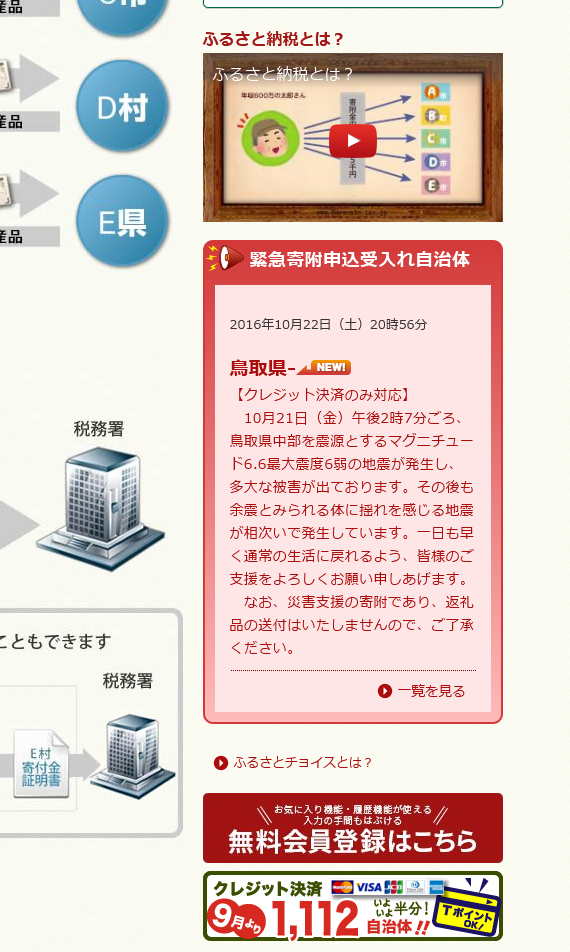 f:id:naniwasetuyakudou:20161022234743p:plain