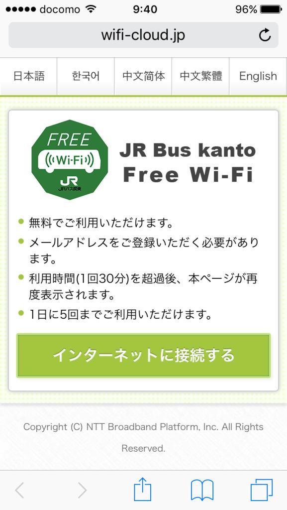 f:id:naniwasetuyakudou:20161117010107p:plain