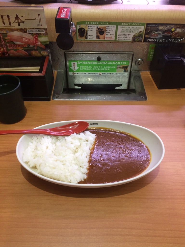 f:id:naniwasetuyakudou:20161120230648j:plain