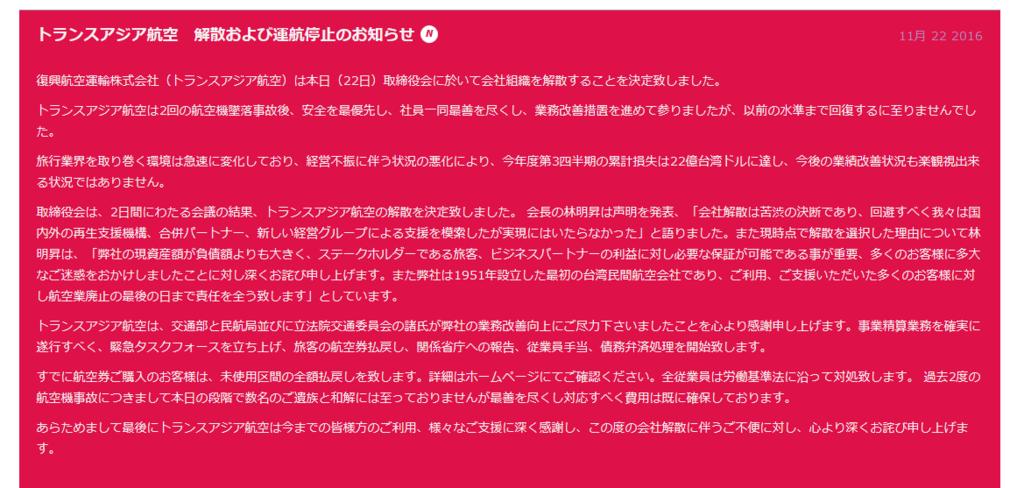 f:id:naniwasetuyakudou:20161122225933p:plain