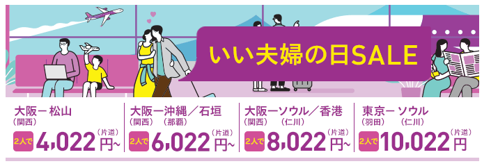 f:id:naniwasetuyakudou:20161123011600p:plain