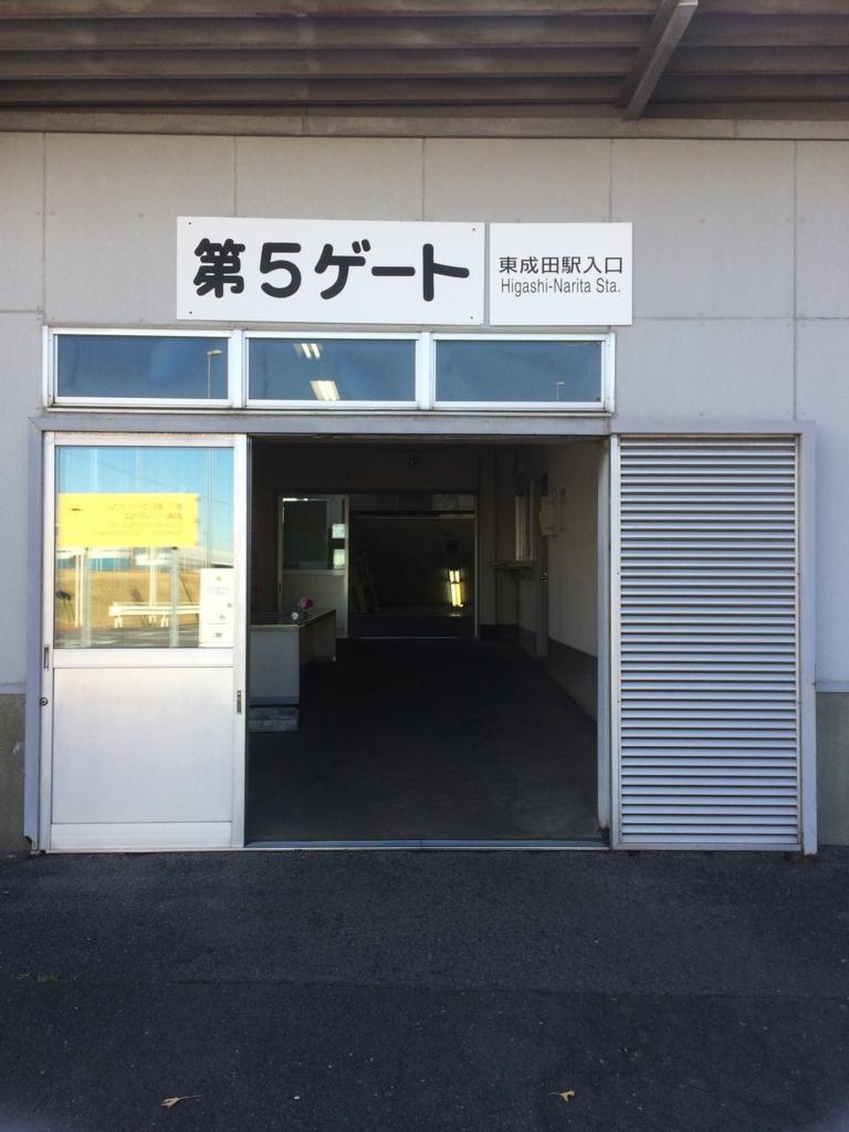 f:id:naniwasetuyakudou:20170102221349j:plain