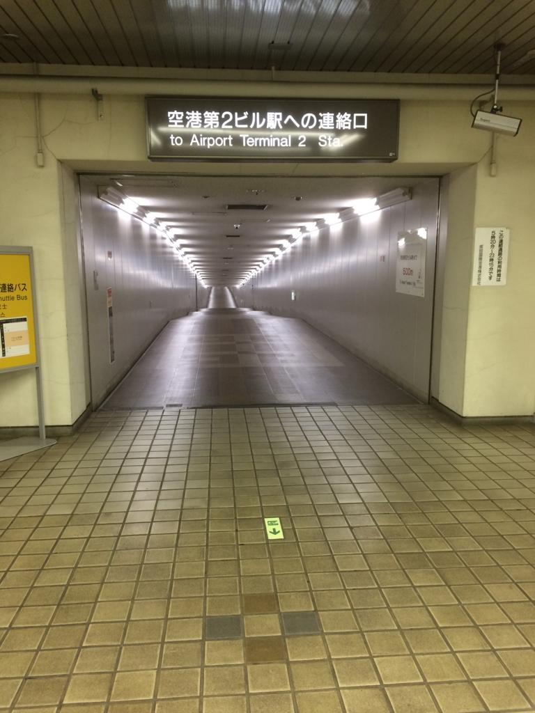 f:id:naniwasetuyakudou:20170102221926j:plain