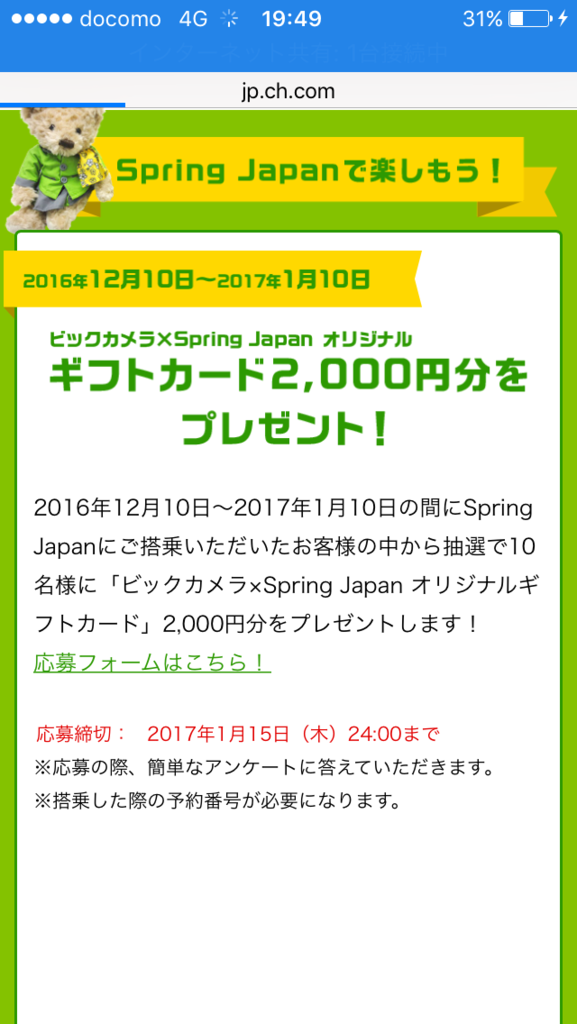 f:id:naniwasetuyakudou:20170105213754p:plain