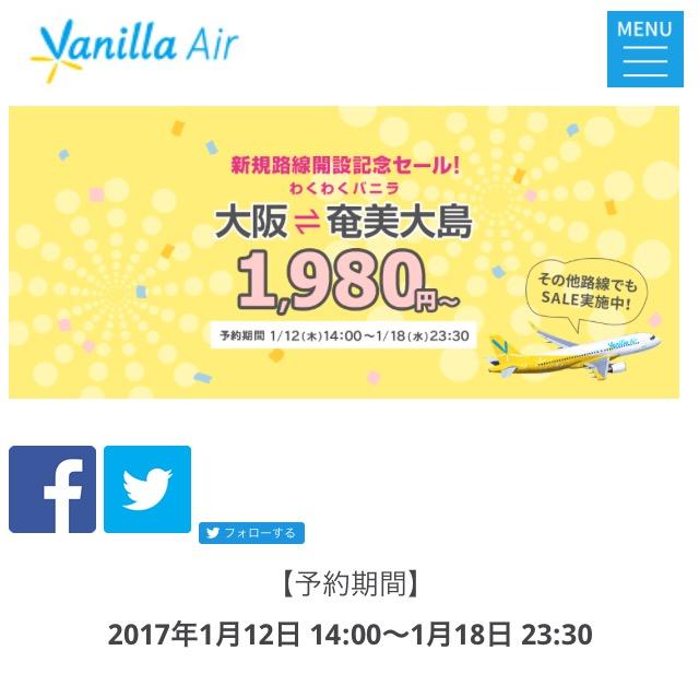 f:id:naniwasetuyakudou:20170111233014p:plain