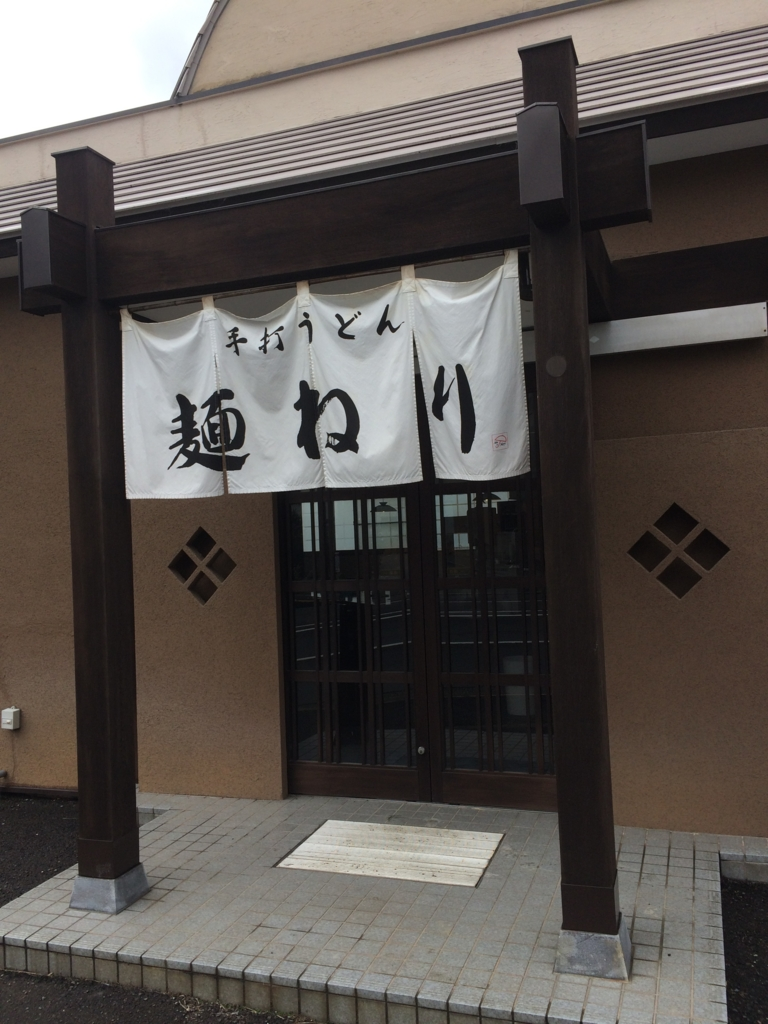 f:id:naniwasetuyakudou:20170130221546j:plain