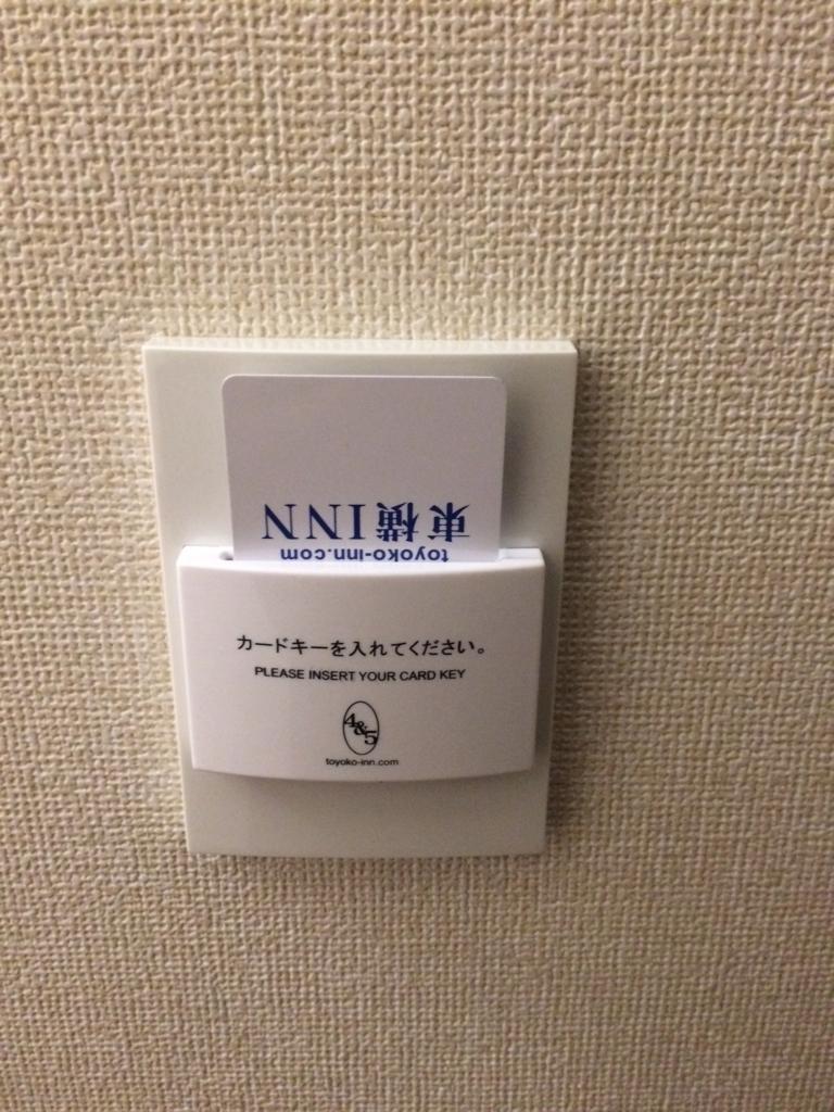 f:id:naniwasetuyakudou:20170209232752j:plain