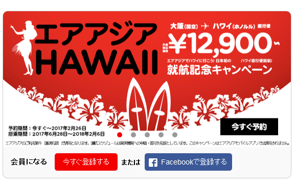 f:id:naniwasetuyakudou:20170212215912p:plain