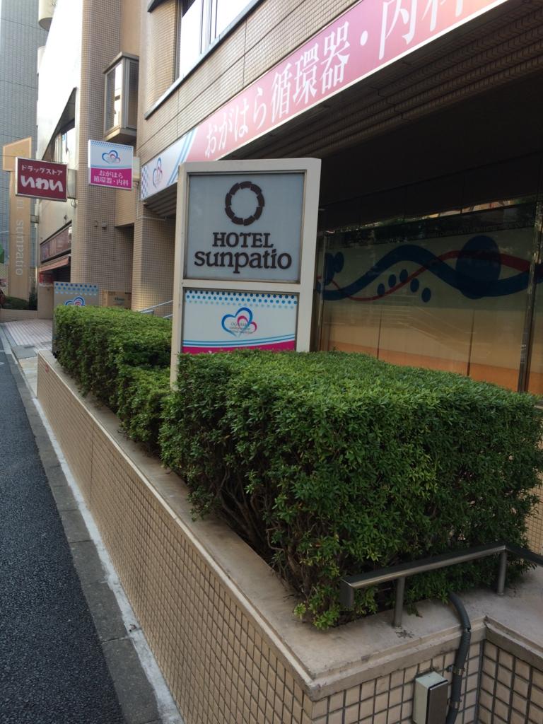 f:id:naniwasetuyakudou:20170216223344j:plain