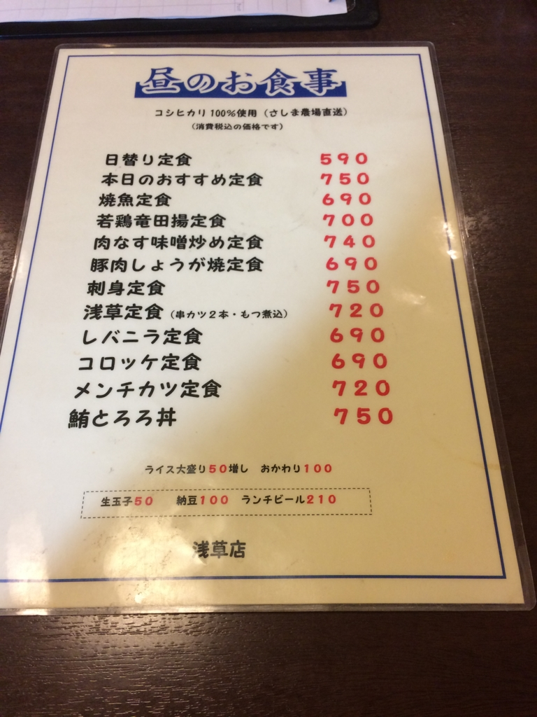 f:id:naniwasetuyakudou:20170218191803j:plain