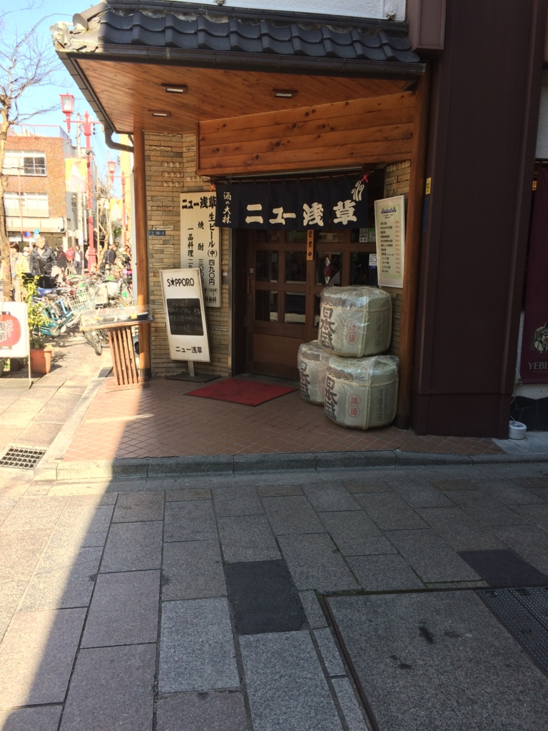 f:id:naniwasetuyakudou:20170218191833j:plain