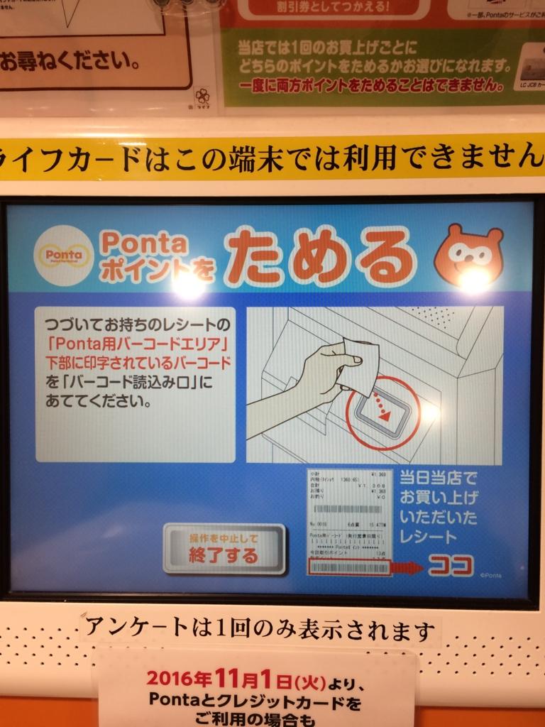 f:id:naniwasetuyakudou:20170328224326j:plain