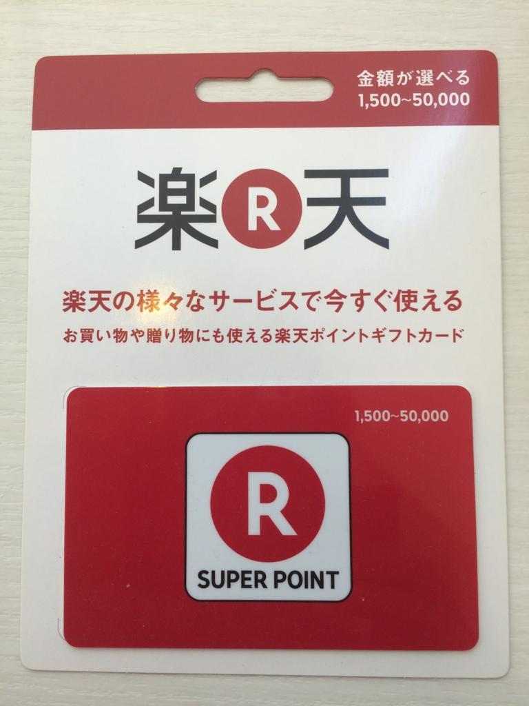 f:id:naniwasetuyakudou:20170502230518j:plain