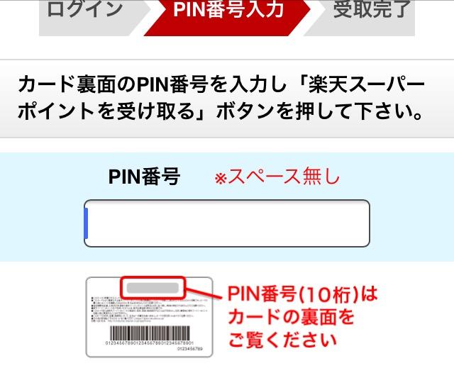 f:id:naniwasetuyakudou:20170502231544p:plain