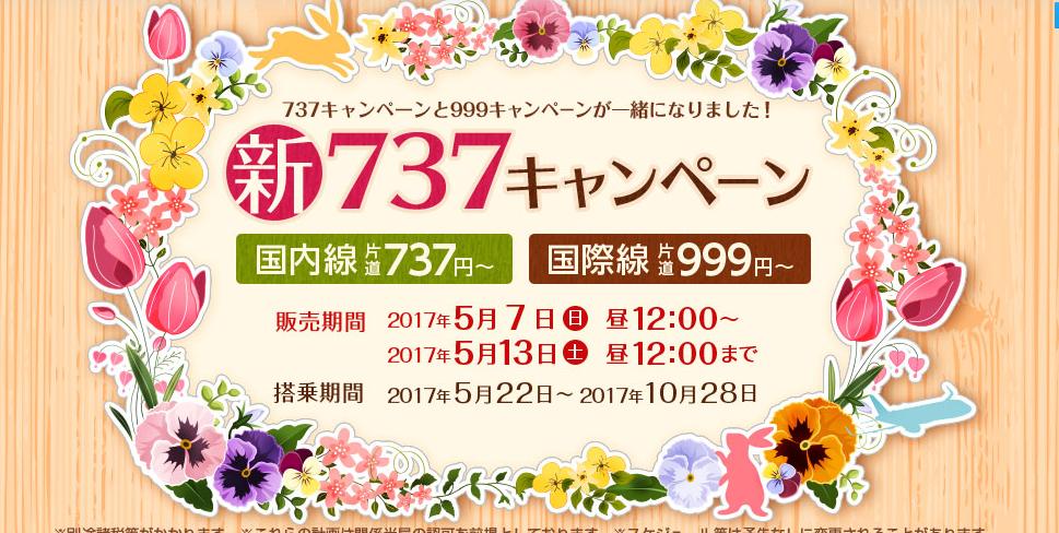 f:id:naniwasetuyakudou:20170505141109p:plain