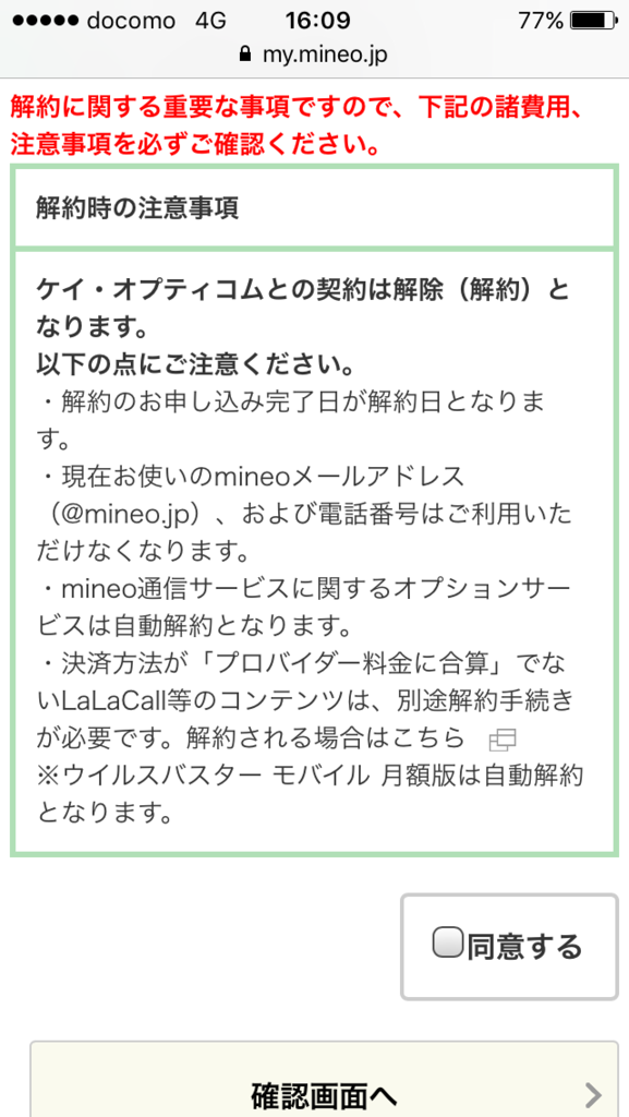 f:id:naniwasetuyakudou:20170602234911p:plain