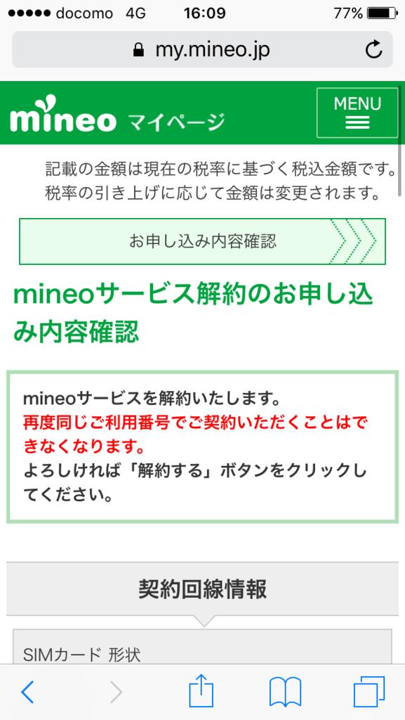f:id:naniwasetuyakudou:20170602234933p:plain