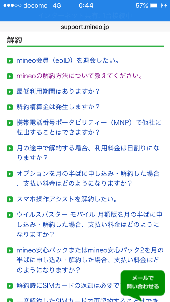 f:id:naniwasetuyakudou:20170603005239p:plain