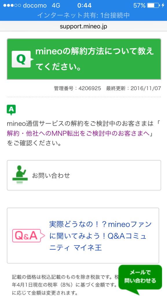 f:id:naniwasetuyakudou:20170603005339p:plain