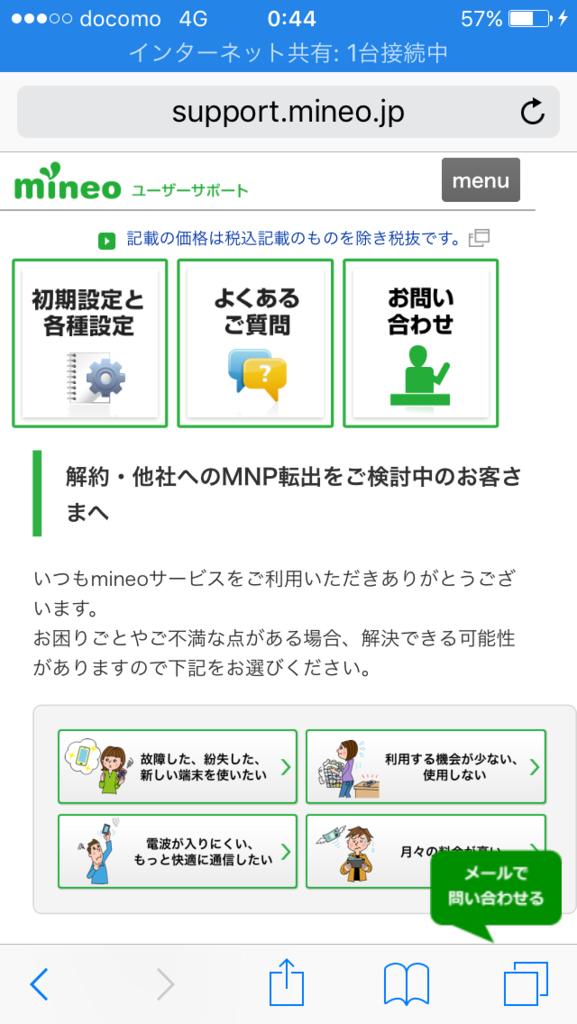 f:id:naniwasetuyakudou:20170603005405p:plain
