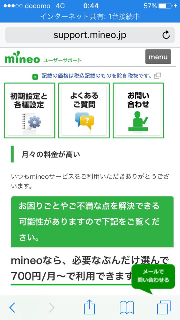 f:id:naniwasetuyakudou:20170603005441p:plain