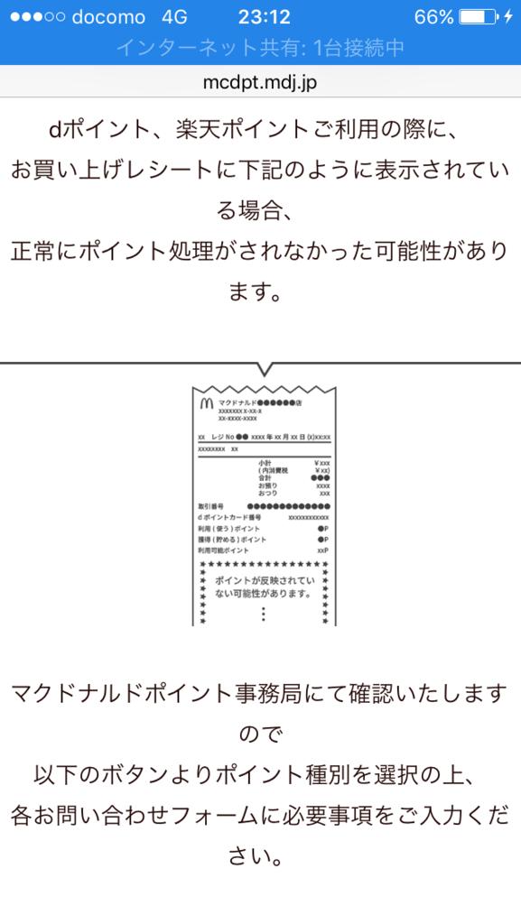 f:id:naniwasetuyakudou:20170614234827p:plain