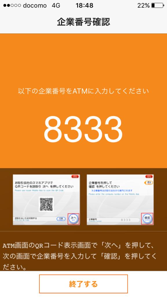 f:id:naniwasetuyakudou:20170713215118p:plain