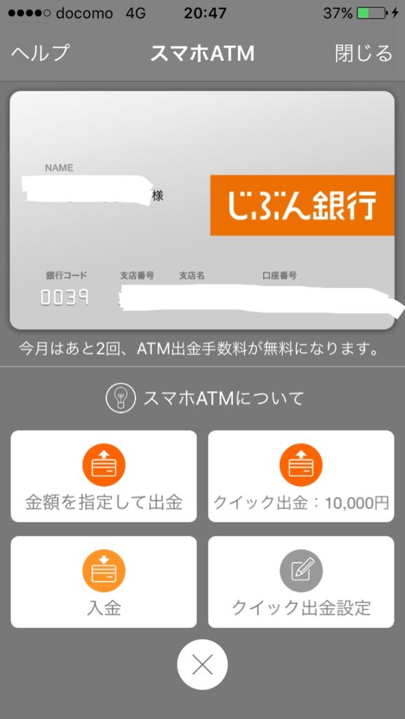 f:id:naniwasetuyakudou:20170713220858p:plain