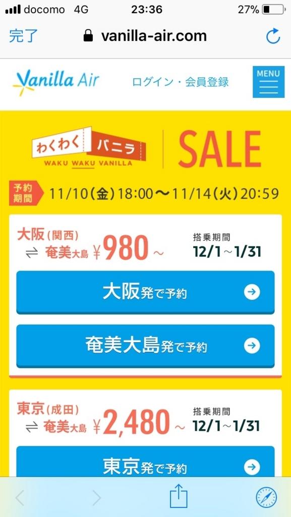 f:id:naniwasetuyakudou:20171110003521j:plain