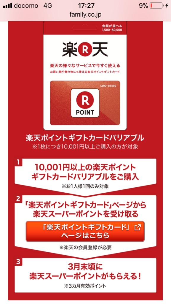 f:id:naniwasetuyakudou:20180225163111p:plain
