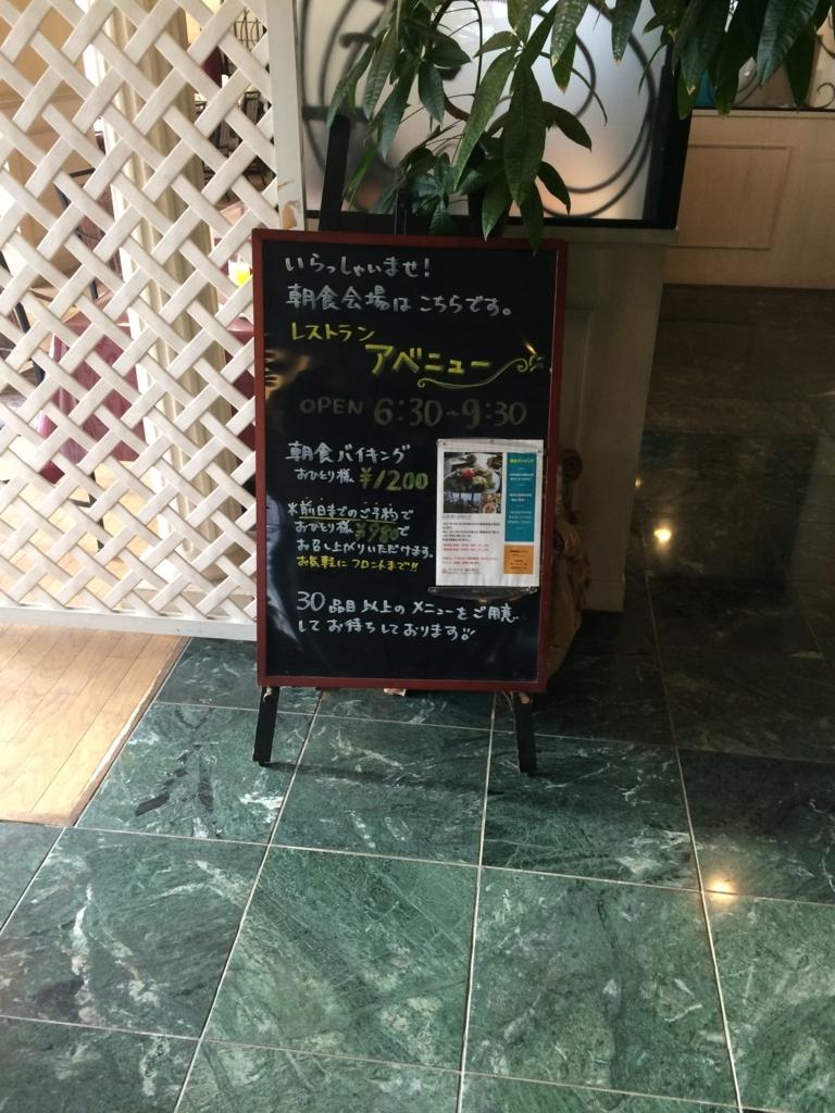 f:id:naniwasetuyakudou:20180306195345j:plain