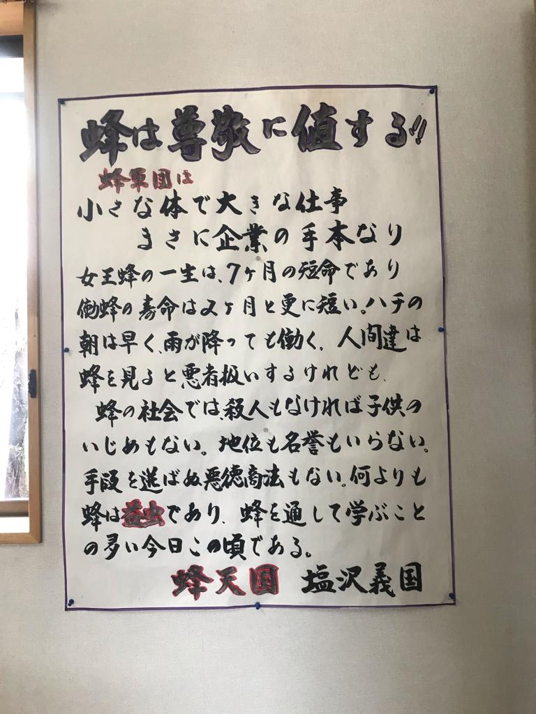 f:id:naniwosuruhito:20190221230733p:plain