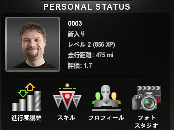 f:id:nankakaku:20160609230219j:plain