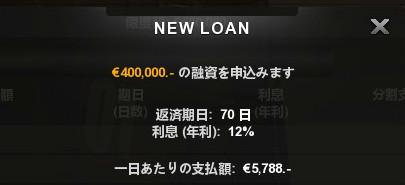 f:id:nankakaku:20160629231209j:plain