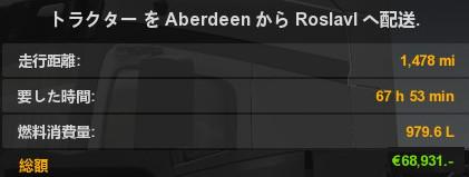 f:id:nankakaku:20160629231238j:plain