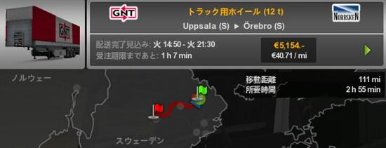 f:id:nankakaku:20160701231615j:plain