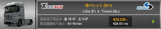 f:id:nankakaku:20160704212249j:plain