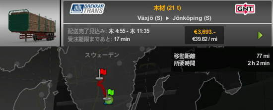 f:id:nankakaku:20160707211549j:plain