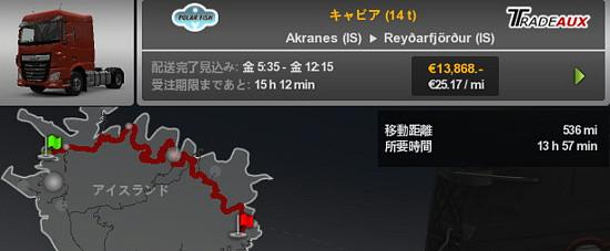 f:id:nankakaku:20160710135743j:plain